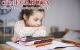 Trẻ không tập trung học phải làm sao để giúp con khắc phục?