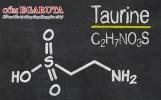 Vai trò của Taurine trong điều trị tăng động giảm chú ý ở trẻ