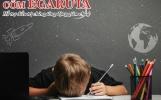 Trẻ thiếu tập trung, trí nhớ kém nên dùng ngay cốm Egaruta